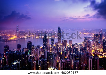 Hong Kong from the Victoria peak - stock photo
