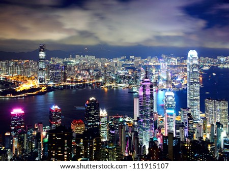 Hong Kong from Victoria peak - stock photo