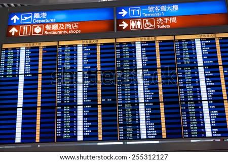 HONG KONG, INTERNATIONAL AIRPORT - 26 OCTOBER 2012:  Airport arrival board in airport terminal  - stock photo