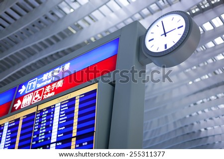 HONG KONG, INTERNATIONAL AIRPORT - 26 OCTOBER 2012: Airport arrival board in  terminal - stock photo