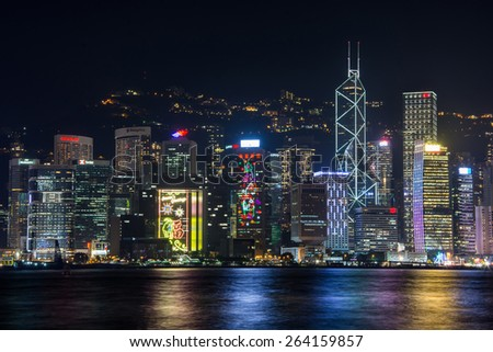 HONG KONG -JANUARY 22: Scene of Hong Kong skyline over the Victoria Harbour atnight on January 22, 2015 in Hong Kong. Victoria Harbour is the famous attraction place for tourist to visit. - stock photo