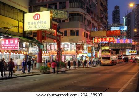 HONG KONG - JANUARY 4:. Street scene at night in Kowloon, Hong Kong, China featuring the entrance to the landmark market street - Temple Street on January 4, 2012. - stock photo