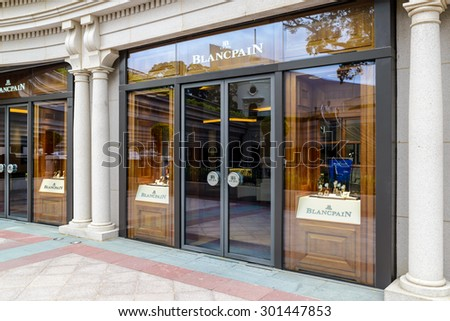 HONG KONG-JULY 29, 2015. Blancpain store. Blancpain designs, manufacture and sell luxury watches. It is a subsidiary of Swatch, headquartered in Switzerland, has 35 stores and 396 retailers worldwide - stock photo