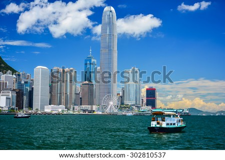 HONG KONG - JULY 31, 2015 : Two International Finance Centre is soaring 420 metres above the Central waterfront, this commanding landmark is the tallest building on Hong Kong Island. - stock photo