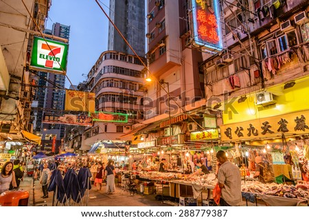 HONG KONG - JUN 6: Temple Street: It is known for its night market and one of the busiest flea markets at night in the territory. June 6, 2015 in Hong Kong - stock photo