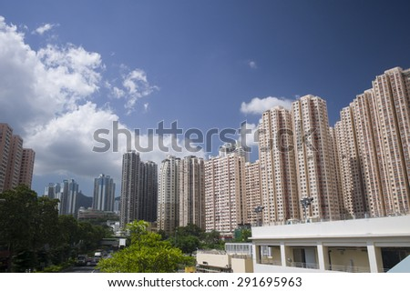 HONG KONG - JUN 12: the skyline of Kowloon Bay on a sunny day in Hong Kong on June 12 2015.  - stock photo