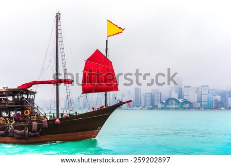 Hong Kong Junk Boat and Victoria Harbor  / color tone tuned / vintage color tone  - stock photo