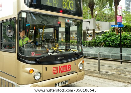 HONG KONG - MAY 06, 2015: double decker bus in Hong Kong. Hong Kong, is an autonomous territory on the southern coast of China at the Pearl River Estuary and the South China Sea - stock photo