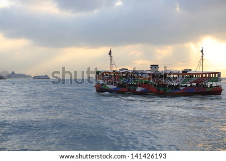 HONG KONG - MAY 13: ferry pass through the harbor on May 13, 2013 in Hong kong. Its principal routes carry passengers across Victoria Harbor, one of the tourist attraction in Hong Kong - stock photo