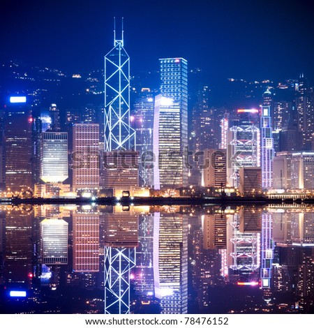Hong Kong night view of skyline with reflections at victoria harbor - stock photo