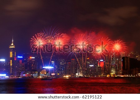 HONG KONG - OCT 1 :  Fireworks for celebration of  Chinese national day at the Victoria Harbor on Oct 01, 2010 in Hong Kong China - stock photo