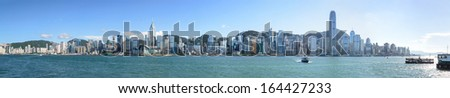 Hong Kong Panorama - stock photo