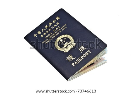 Hong Kong passport isolated on white background - stock photo