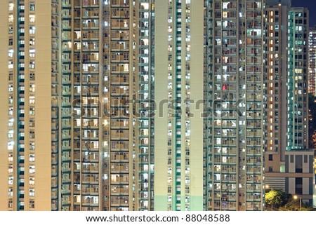 Hong Kong public housing apartment block - stock photo