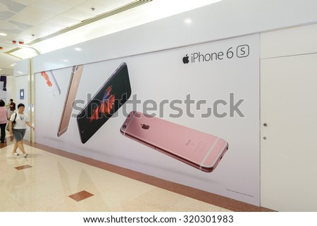 HONG KONG - SEPT 25, 2015: Apple iPhone 6s and 6s plus advertiser in Apple premium reseller. The new generation Apple iPhone 6s and 6s plus start sale on SEPT 25, 2015. - stock photo