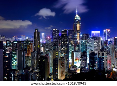 Hong Kong Skyline - stock photo