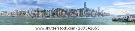 Hong Kong skyline panorama - stock photo