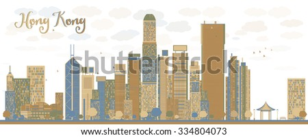 Hong Kong skyline with blue and brown buildings. Business travel and tourism concept with modern buildings. Image for presentation, banner, placard and web site. - stock photo