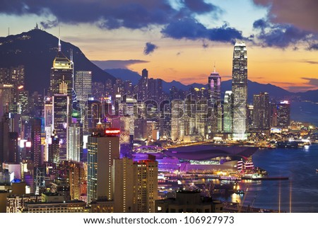 Hong Kong sunset with office buildings - stock photo