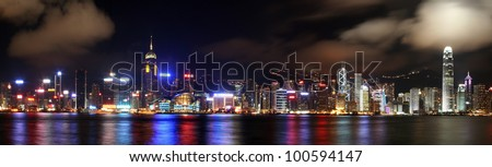 Hongkong Skyline Panorama - stock photo