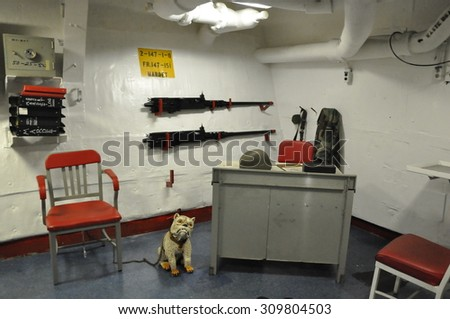HONOLULU, HI - DEC 27: Inside the USS Missouri Battleship at Pearl Harbor in Hawaii, as seen on Dec 27, 2012. Missouri received 11 battle stars for service in World War II, Korea, and Persian Gulf. - stock photo