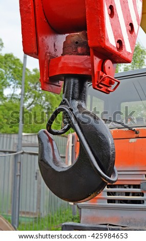 Hook suspension bracket of the truck crane close up. - stock photo