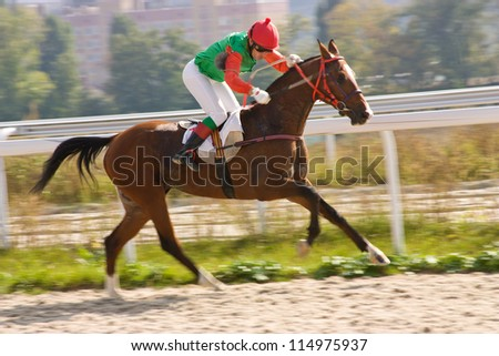 Horse racing in Pyatigorsk,Caucasus. - stock photo
