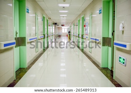 hospital aisle - stock photo