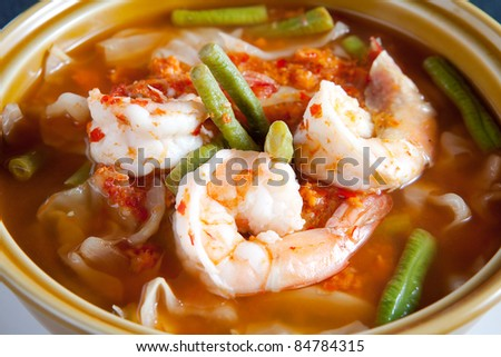 hot and sour curry with tamarind sauce, shrimp and vegetables : Delicious thai traditional food (kang som koong) - stock photo