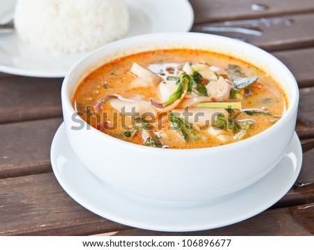 Hot and sour soup and shrimp in condensed water, Thai traditional food.(Tom Yum Goong ) - stock photo