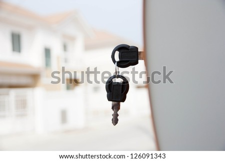 House keys - stock photo