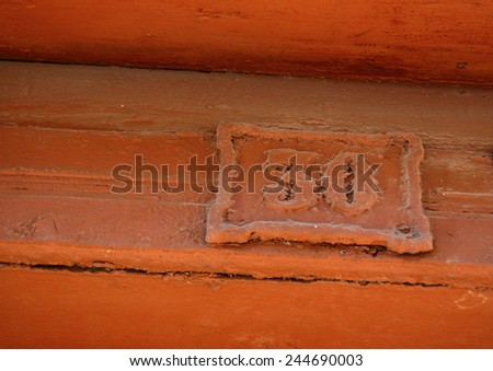 house number 30 - stock photo