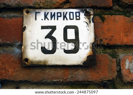 house number 39 - stock photo
