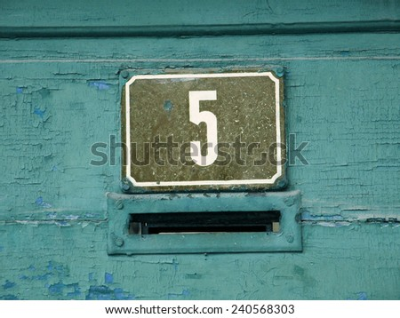 House Number Five   - stock photo