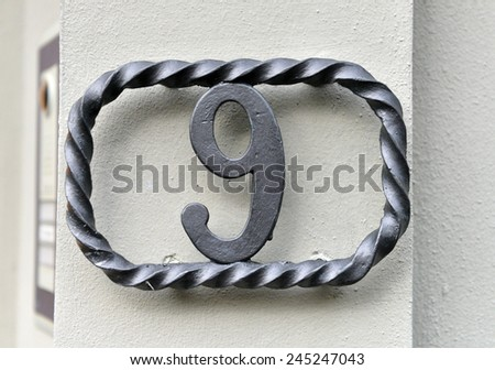 house number nine  - stock photo
