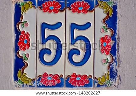 House Number on Ceramic Tile - stock photo