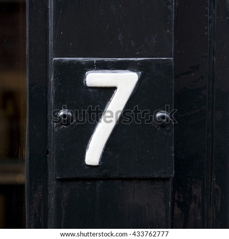 house number seven, 7 - stock photo