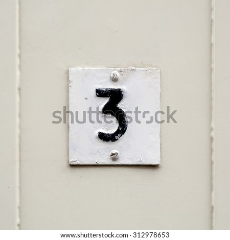 house number three. Black numeral against a white background. - stock photo
