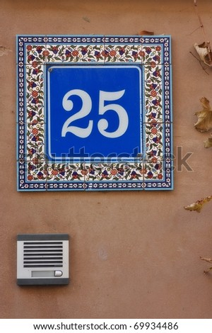 House number with intercom - stock photo