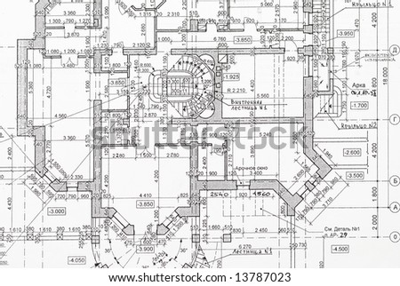House plan blueprints close up - stock photo
