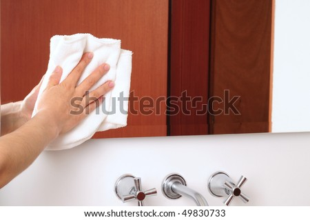 Housekeeping. - stock photo