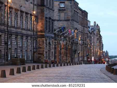 Houses and buildings along the famous royal mile in Edinburgh, capital of Scotland - stock photo