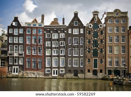 Houses in Amsterdam, Netherlands - stock photo