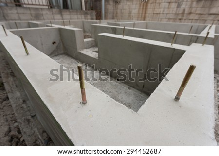 Housing construction site of Japan. The base portion of the housing. - stock photo