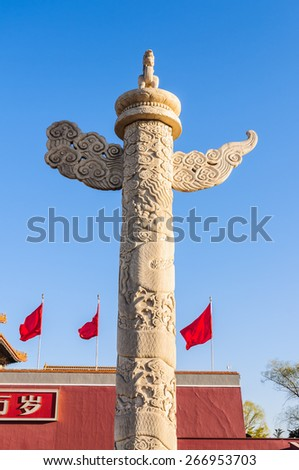 Huabiao is the han nationality traditional buildings, has a long history.it's a type of ceremonial columns used in traditional Chinese architecture and important symbol in traditional Chinese culture. - stock photo