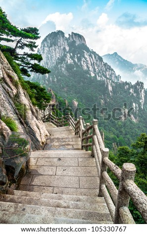 Huangshan chinese mountain path landscape in China - stock photo