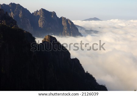 HuangShan (Yellow Mountain) of China - stock photo