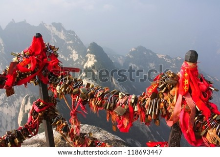 Huashan . Shanxi province. China. Mount Hua, Mount-Lotus - one of the sacred mountains of  Taosism. - stock photo