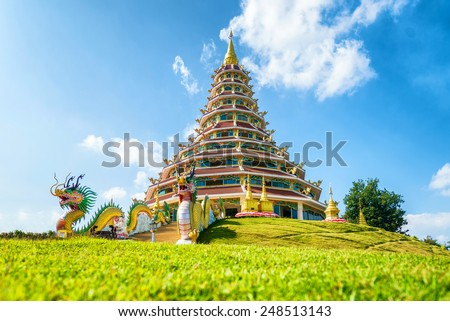 huay pla kung temple , A beautiful temple in chiang rai , Thailand - stock photo