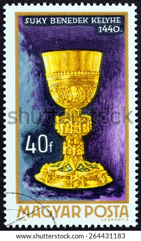 """HUNGARY - CIRCA 1970: A stamp printed in Hungary from the """"Goldsmith Art """" issue shows Chalice of Benedek Suky, 1400, circa 1970.  - stock photo"""